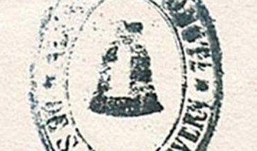 Marques de segell de goma Alcaldia Constitucional. 1876